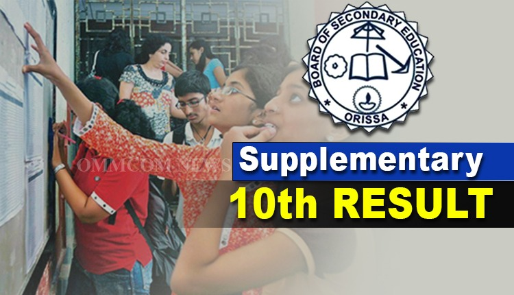 BSE Odisha 10th Supplementary Result 2020 Declared