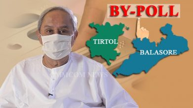 Photo of By-Poll: Odisha CM Naveen To Launch Virtual Campaigns From Today