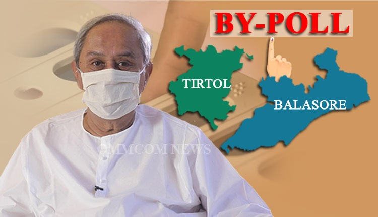 By-Poll: Odisha CM Naveen To Launch Virtual Campaigns From Tomorrow
