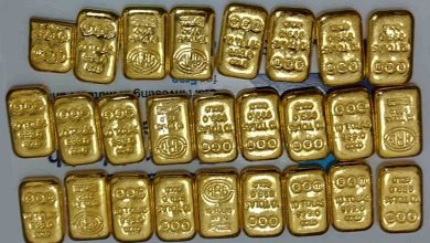 Photo of Chennai Air Customs Foils Bid To Smuggle Gold, Three Held