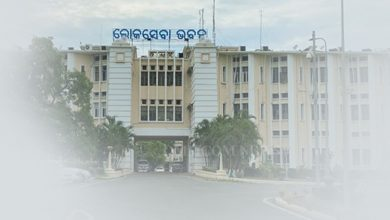 Photo of Odisha Govt Slaps Compulsory Retirement On Kuldiha Forest SCF, Bisra Forester