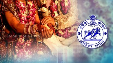 Photo of Odisha Amends Marriage Function Gathering Limit, Allows Maximum 200 Persons