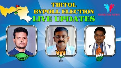 Photo of Live Updates Of Tirtol's Assembly By-Election Results