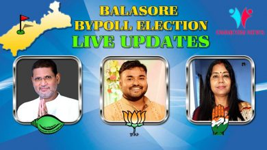 Photo of Live Updates Of Balasore Sadar Assembly By-Election Results