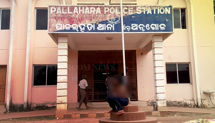 Angul: Woman Detained For Going Nude & Causing Trouble