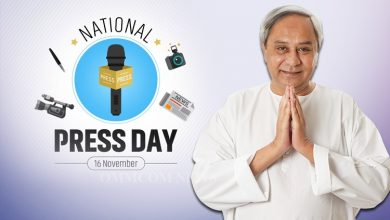 Photo of Let's Pledge To Make Fourth Pillar Free, Fair & Independent: CM Naveen On Press Day
