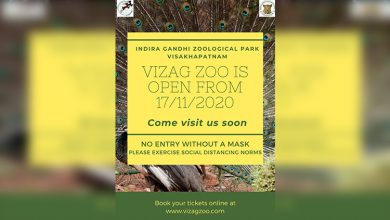 Photo of Visakhapatnam Zoo To Reopen From Tuesday