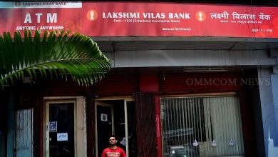 Photo of Amalgamation Of LVB With DBS Bank Completed, Rs 2,500 Cr Fund Injection Soon