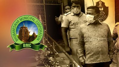 Photo of BMC Disengages Peon Arrested In Brown Sugar Peddling Case