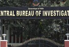 Photo of CBI Arrests Accused In Missing Minor Tribal Girl Case