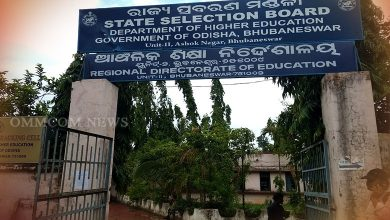 Photo of Odisha To Fill 120 Odia Lecturer Posts In Non-Govt Aided Colleges