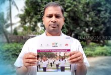 Photo of Odisha: Sports Minister Launches Age Appropriate Fitness Protocol In Odia