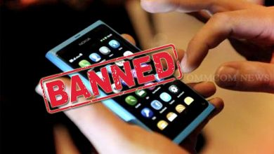 Photo of Government of India Blocks 43 Mobile Apps