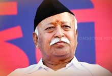 Photo of RSS Chief Mohan Bhagwat Arrives In Bhubaneswar