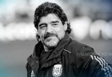 Photo of Football Legend Diego Maradona No More