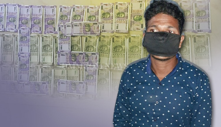 Fake Currency With Face Value Of Rs 3.28L Seized, One Arrested