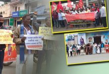 Photo of Impact Of Trade Unions' Bharat Bandh During Pandemic