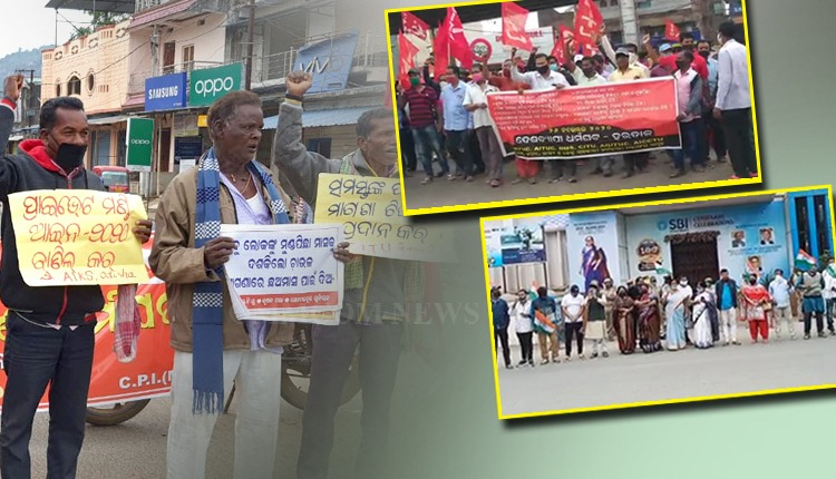 Impact Of Trade Unions' Bharat Bandh During Pandemic