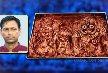 Photo of Manas Sahoo Creates Sand Animation Showing 'Nagarjuna Besha'