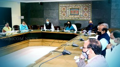 Photo of Agriculture And Water Resources Departments Hold Coordination Meeting