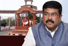 Photo of Pradhan Seeks Central University Status To Utkal University