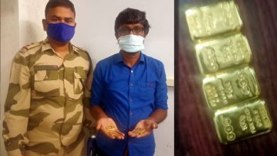 Photo of Man Caught With Gold Worth Over Rs 20 Lakh Hidden In Body Cavity At Bhubaneswar Airport