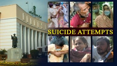Photo of Dangerous Trend: 3 Suicide Attempts Before Odisha Assembly In Last One Week