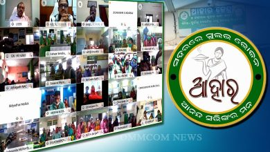 Photo of 1700 SHG Members Receive Virtual Training Under Aahaar Scheme