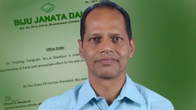 Photo of BJD Expels Pradeep Panigrahi For Anti-People Activities