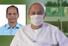 Photo of Ganjam Leaders Support Pradeep Panigrahi's Expulsion From BJD