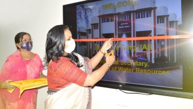 Photo of Virtual Platform For Interactive Training Inaugurated At WALMI