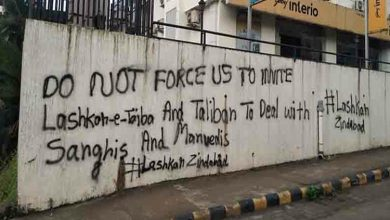 Photo of Mangaluru Graffiti: Police Appeals To Public To Share Any Info