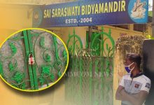 Photo of BMC Seals School For Violating COVID-19 Guidelines