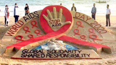 Photo of World AIDS Day-2020: Watch Sudarshan Pattanaik's Sandy Message On Puri Beach