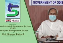 Photo of Odisha CM Launches 2 OMC Apps Under 5T, Lauds OMC's Contribution To State's Development