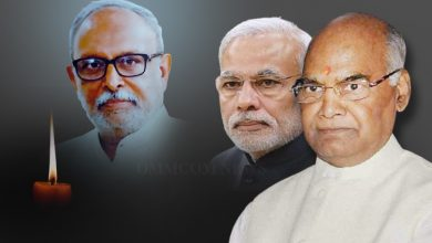 Photo of President Kovind, PM Modi Condole Death Of Gujarat MP Abhay Bharadwaj