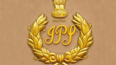 Photo of 43 IPS Officers Transferred In UP
