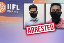 Photo of Cuttack City IIFL Loot: 2 More Arrested, 13 Accused Nabbed Till Date