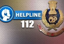 Photo of Now Dial Only '112' To Avail Emergency Help, Services In Odisha