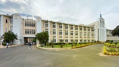 Photo of Odisha Govt Deptts To Designate Custodian For Opening Of Property Returns