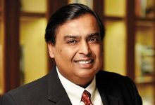 Photo of RIL Tops Fortune India 500 List Of India's Largest Companies