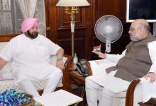 Photo of Shah-Amarinder Meet On Farmers' Issue