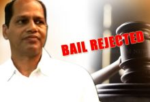 Photo of Pradeep Panigrahy's Bail Plea Rejected, Sent To Judicial Custody