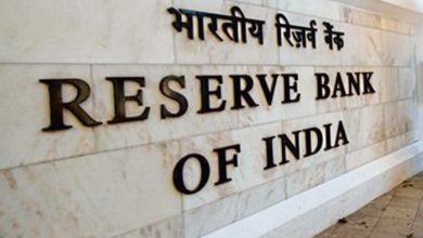 Photo of RBI Revises FY21 Growth To (-)7.5% On Current Recovery Rate, Vaccine Hopes
