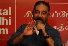 Photo of Kamal Haasan Comes Out In Support Of Anna University VC Surappa