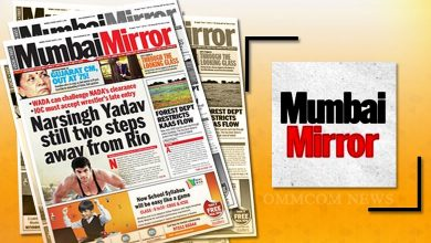 Photo of Pandemic Pangs: Extremely Popular 'Mumbai Mirror' Shuts Down