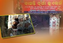 Photo of Jewellery Shop Burgled In Cuttack City; All Ornaments, Cash Looted