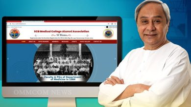 Photo of CM Naveen Launches Cuttack SCB's World Class Website, Exhorts Alumni To Play Major Role
