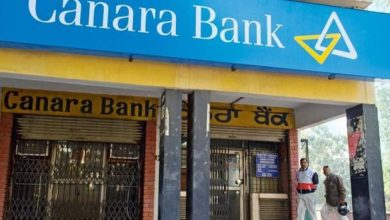 Photo of Canara Bank's Exposure To Transstroy India Is Rs 678.28 Cr