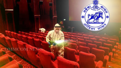 Photo of Unlock 8: Odisha Govt Allows Cinema Halls To Open, Funeral Gathering Ceiling Hiked